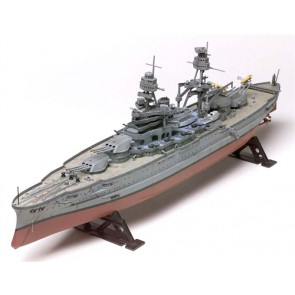 Revell 1/426 U.S.S. Arizona Battleship Model Kit