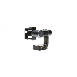 Blade GB200 Brushless Gimbal 2-Axis