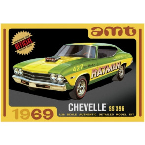 AMT 1/25 1969 Chevy Chevelle Hardtop